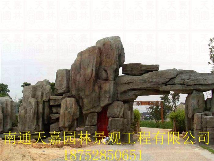 浙江宁波余姚梁弄镇盆景园